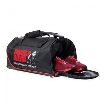 Jerome Gym Bag