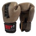 Yeso Boxing Gloves - brązowe rękawice bokserskie w stylu Vintage