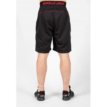 Mercury Mesh Shorts - Czarno/Czerwone krótkie spodenki treningowe