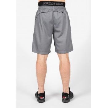 Mercury Mesh Shorts - Szaro/Czarne krótkie spodenki treningowe