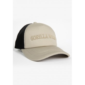 Sharon Ponytail - beżowo/czarna czapka z daszkiem